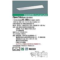FN31830 用途別ベース照明 黒板灯Hfタイプ 埋込型高出力型