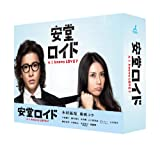 安堂ロイド~A.I. knows LOVE?~ DVD-BOX[DVD]