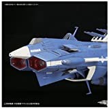 宇宙戦艦ヤマト2202 地球連邦アンドロメダ級二番艦 アルデバラン ムービーエフェクトVer. 1/1000スケール 色分け済みプラモデル 画像