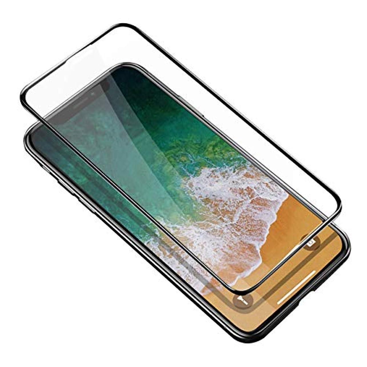 怖がらせるトン手つかずのフィルムiPhone X 全面保護フィルム 画面鮮やか 高感度タッチ 透明 強化ガラスフィルム 保護フィルム 気泡ゼロ 耐衝撃 極薄 貼り付け簡単 飛散防止 液晶強化ガラス 背面クリア7038