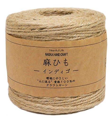 NASKA 麻ひも インディゴ 毛糸 並太 Col.1 生成 155g 約1...