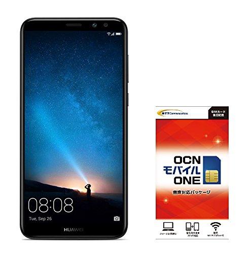 Huawei 5.9インチ Mate 10 lite SIMフリースマートフォン グラファイトブラック※クリアケース付属※日本正規代理店品Mate 10 lite/Graphite Black Mate 10 lite/Graphite Black  OCNモバイル エントリーパッケージセット