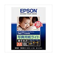 (業務用セット) エプソン EPSON純正プリンタ用紙 写真用紙ライト(薄手光沢) KA4100SLU 100枚入 〔×2セット〕