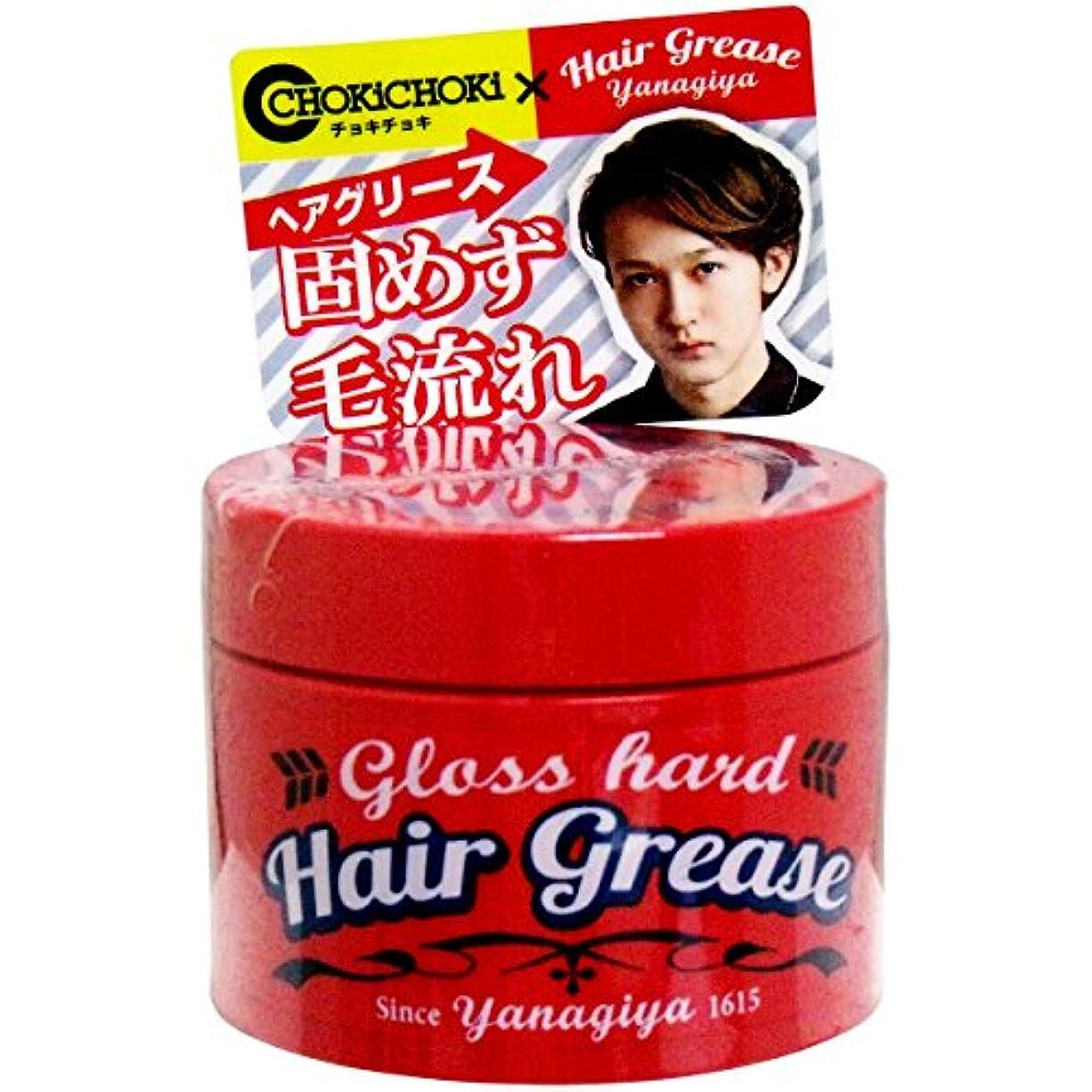 上昇パーティションステッチヘアワックス 固めず毛流れ 使いやすい YANAGIYA ヘアグリース グロスハード 90g入【5個セット】