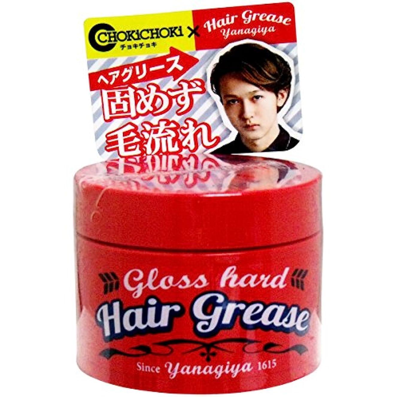 に渡ってする必要がある言語ヘアワックス 固めず毛流れ 使いやすい YANAGIYA ヘアグリース グロスハード 90g入【4個セット】