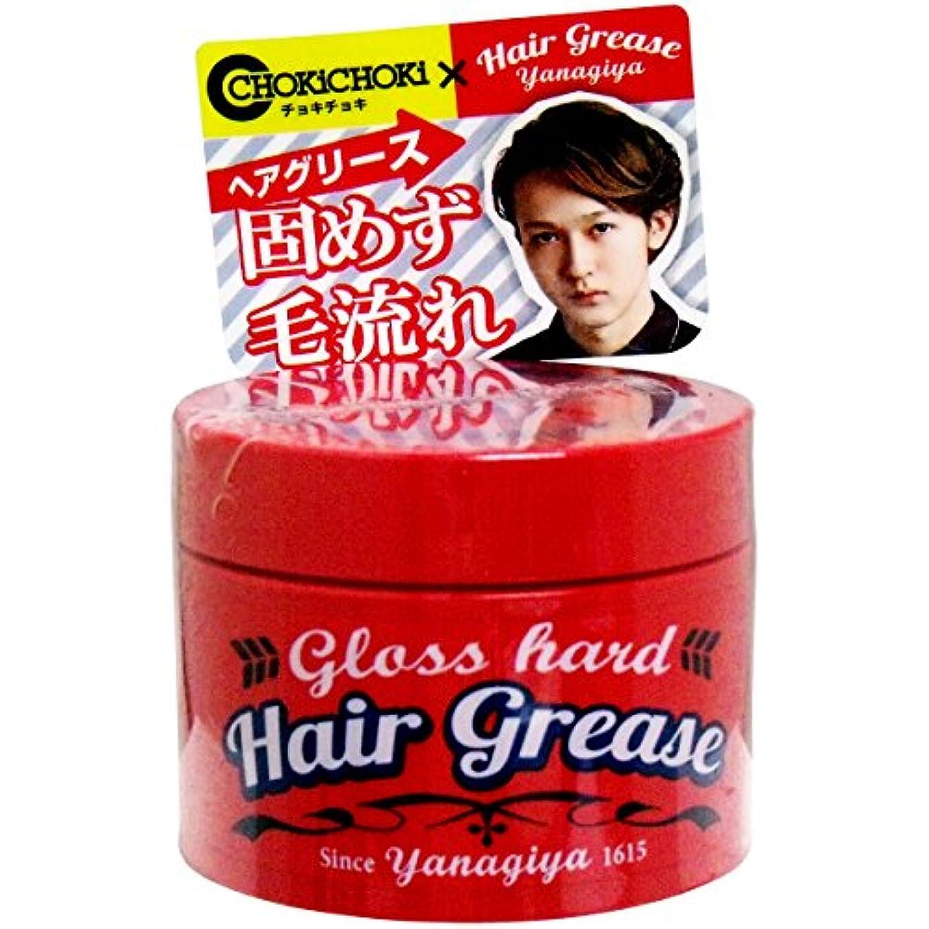 あいさつ歌うキャンプヘアワックス 固めず毛流れ 使いやすい YANAGIYA ヘアグリース グロスハード 90g入【4個セット】