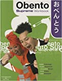 Cover of Obento Supreme: Workbook