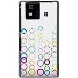 CaseMarket 【ポリカ型】 docomo AQUOS PHONE SH-06D ポリカーボネート素材 ハードケース [ Color Ring コレクション - グレー ]
