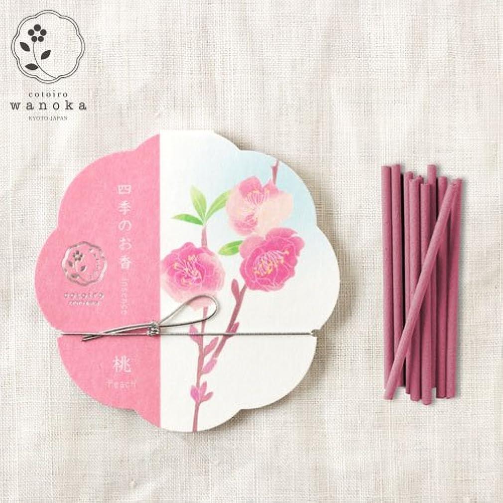 勢いヘクタール古いwanoka四季のお香(インセンス)桃《桃のお花をイメージした甘い香り》ART LABIncense stick