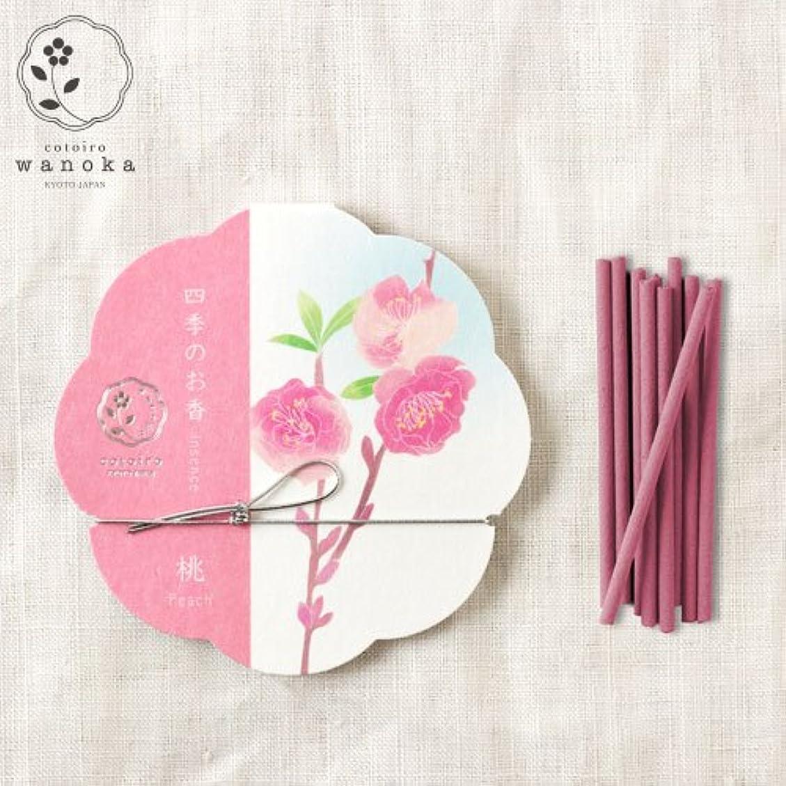蒸し器運営物理的なwanoka四季のお香(インセンス)桃《桃のお花をイメージした甘い香り》ART LABIncense stick