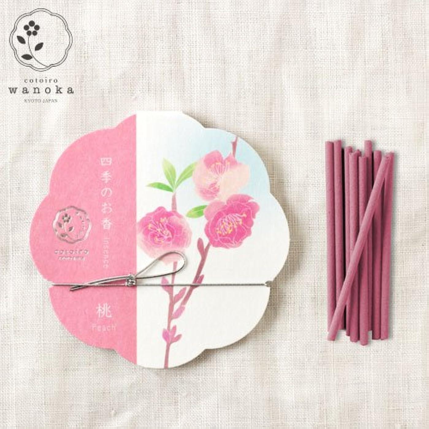 影響力のある特殊寮wanoka四季のお香(インセンス)桃《桃のお花をイメージした甘い香り》ART LABIncense stick