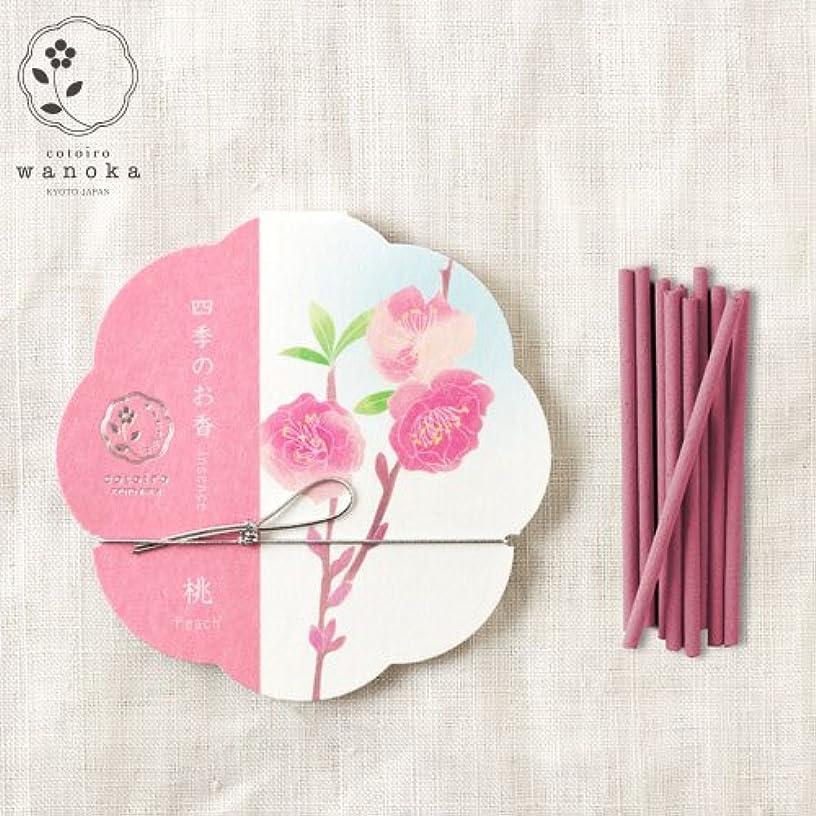 ブロックするトロリー運賃wanoka四季のお香(インセンス)桃《桃のお花をイメージした甘い香り》ART LABIncense stick