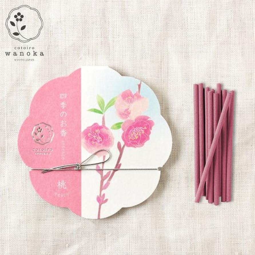 大邸宅エッセイwanoka四季のお香(インセンス)桃《桃のお花をイメージした甘い香り》ART LABIncense stick