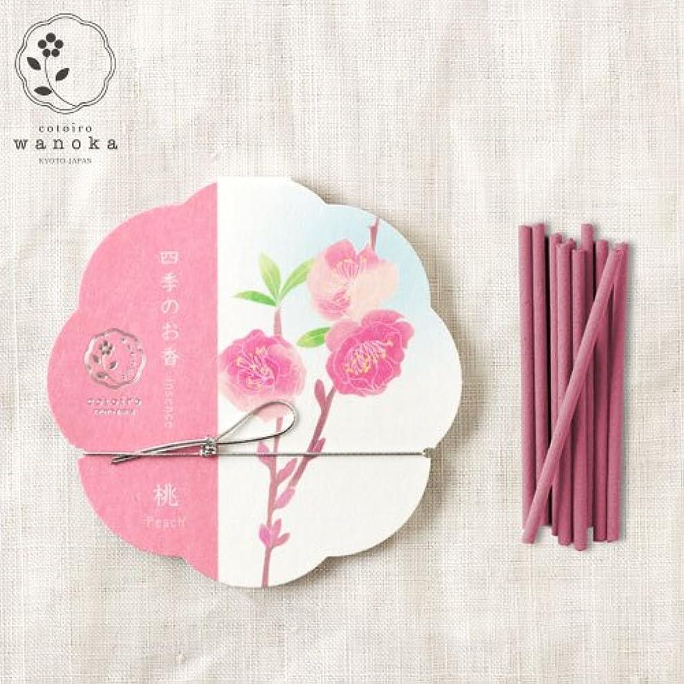 コインランドリー顕微鏡ウールwanoka四季のお香(インセンス)桃《桃のお花をイメージした甘い香り》ART LABIncense stick