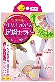 スリムウォーク 足指セラピー (冬用) ロングタイプ S-Mサイズ ラベンダー(SLIMWALK,split open-toe socks,SM)