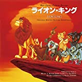 ライオン・キング (オリジナル・サウンドトラック)