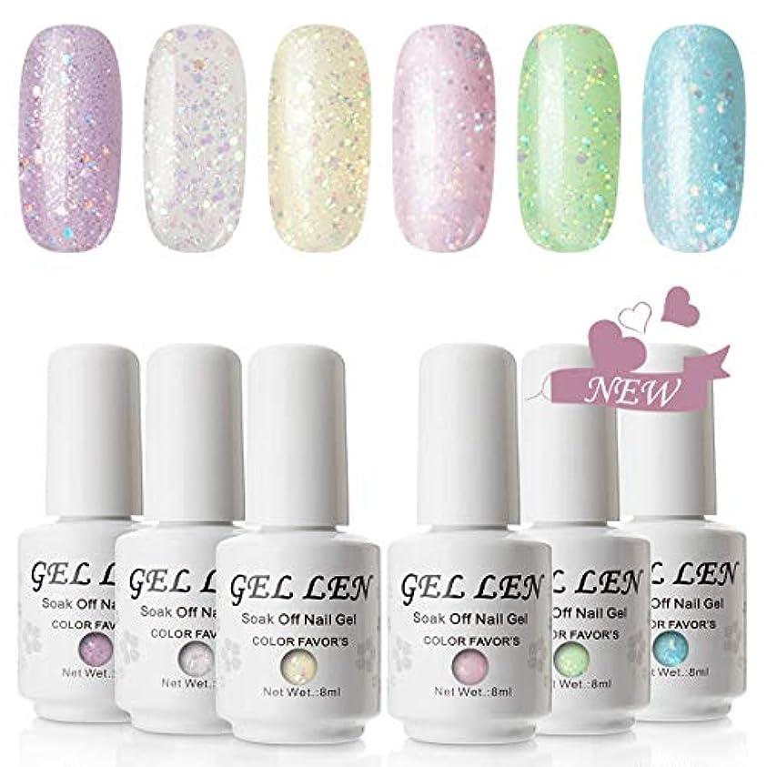 Gellen ジェルネイル カラージェル 厳選6色 UV/LED ラメ 全ての女性に愛されるカラー 8ml フェアリーカラー ラメ 妖精カラー