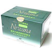 SOD様食品 ニワナマイルド NIWANA 120包入