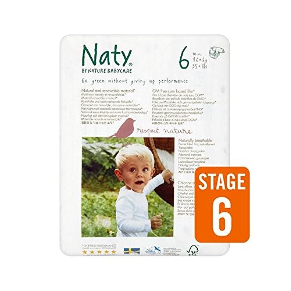 固体専制モンキー1パックNatyサイズ6キャリー18 (Nature) - Naty Size 6 Carry 18 per pack [並行輸入品]