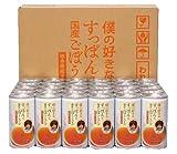 僕の好きな すっぽんと国産ごぼうのスープ 190g×30缶