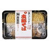 高砂食品 支那そば 8食入り(2食×4パック) 生麺 極細 ちぢれ麺【クール】
