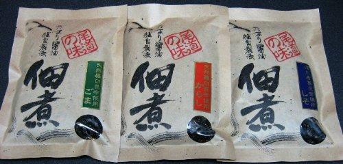 尾道の昆布問屋 [高級]尾道の味 昆布佃煮 (羅臼ごま、羅臼からし、厚葉しそ) 70gx3袋