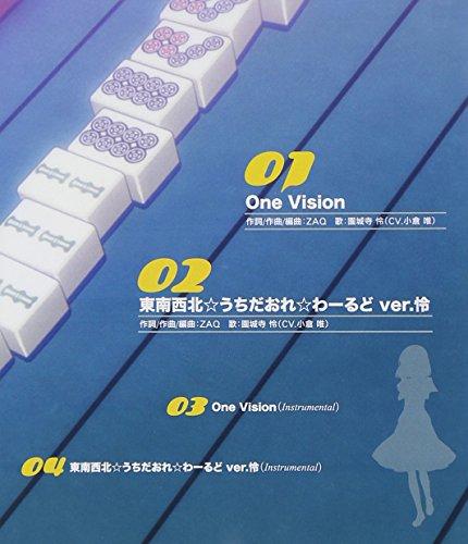 TVアニメ 咲-Saki-阿知賀編 episode of side-A キャラクターソング vol.6