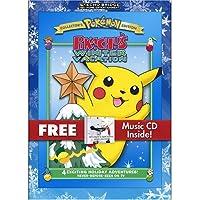 Pokemon Pikachu's Winter Vacation [DVD]