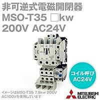 三菱電機(MITSUBISHI) MSO-T35 1.5kw 200V AC24V 非可逆式電磁開閉器 (コイル呼びAC24V 補助接点2a2b サーマル2素子) NN