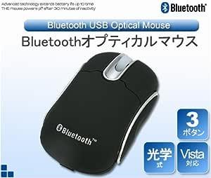 Bluetooth光学マウス(3ボタン/オプティカルマウス)