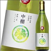 中棚荘 中棚 御牧ヶ原シャルドネ/白 辛口 日本ワイン 長野 国産