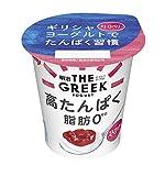 [冷蔵] 明治THE GREEK YOGURT ストロベリー【脂肪0高たんぱく】100g