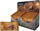 マジック:ザ・ギャザリング モダンホライゾン 日本語版ブースターボックス(1ボックス36パック入り)