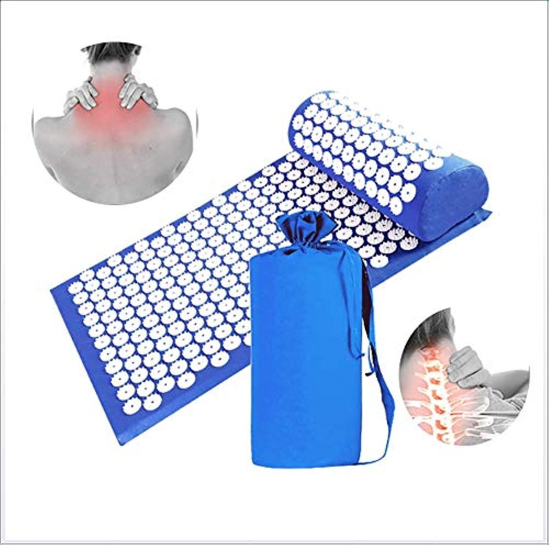 指圧マット ,背中 首 足の痛みの軽減 筋肉弛緩 筋肉緊張和らげ 血液循環促進