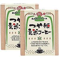 玄米コーヒー 国産 つや姫 15g x 8個 ドリップ タイプ ノンカフェイン 国内焙煎