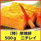 冷凍 ニチレイ (特)厚焼卵(500g×1パック)