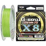 よつあみ(YGK) PEライン Gソウル X8 アップグレード 200m 0.8号 16lb 8本 グリーン