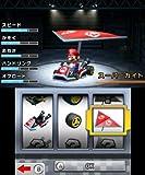 マリオカート7 - 3DS_05
