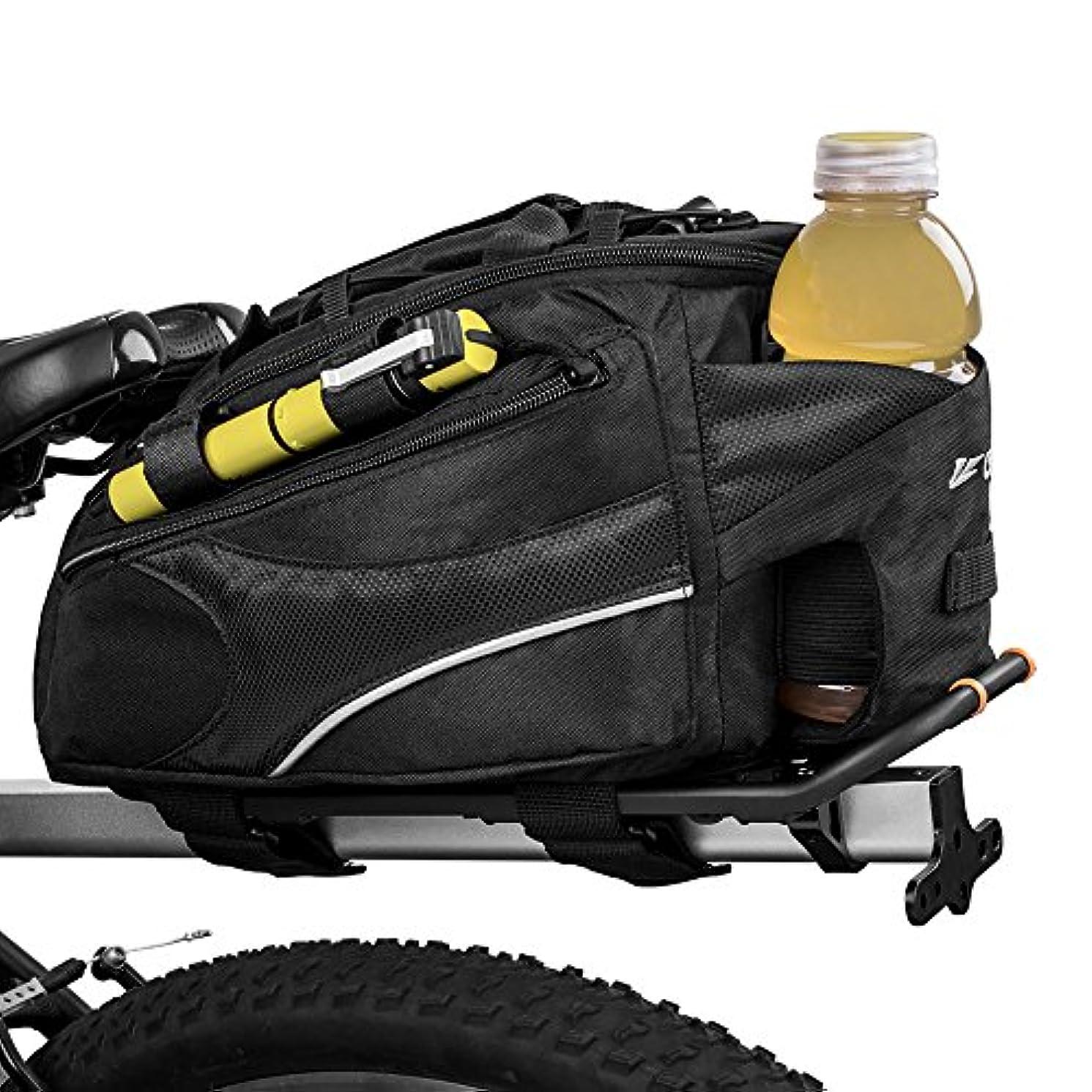 小切手口述する仲介者BV(ビーブイ) 自転車用コミューターキャリア取付用トランクバッグ ポンプ向きマジックテープアタッチメント付 ウォーターボトル用の小さなポケット付 ショルダーストラップ付属