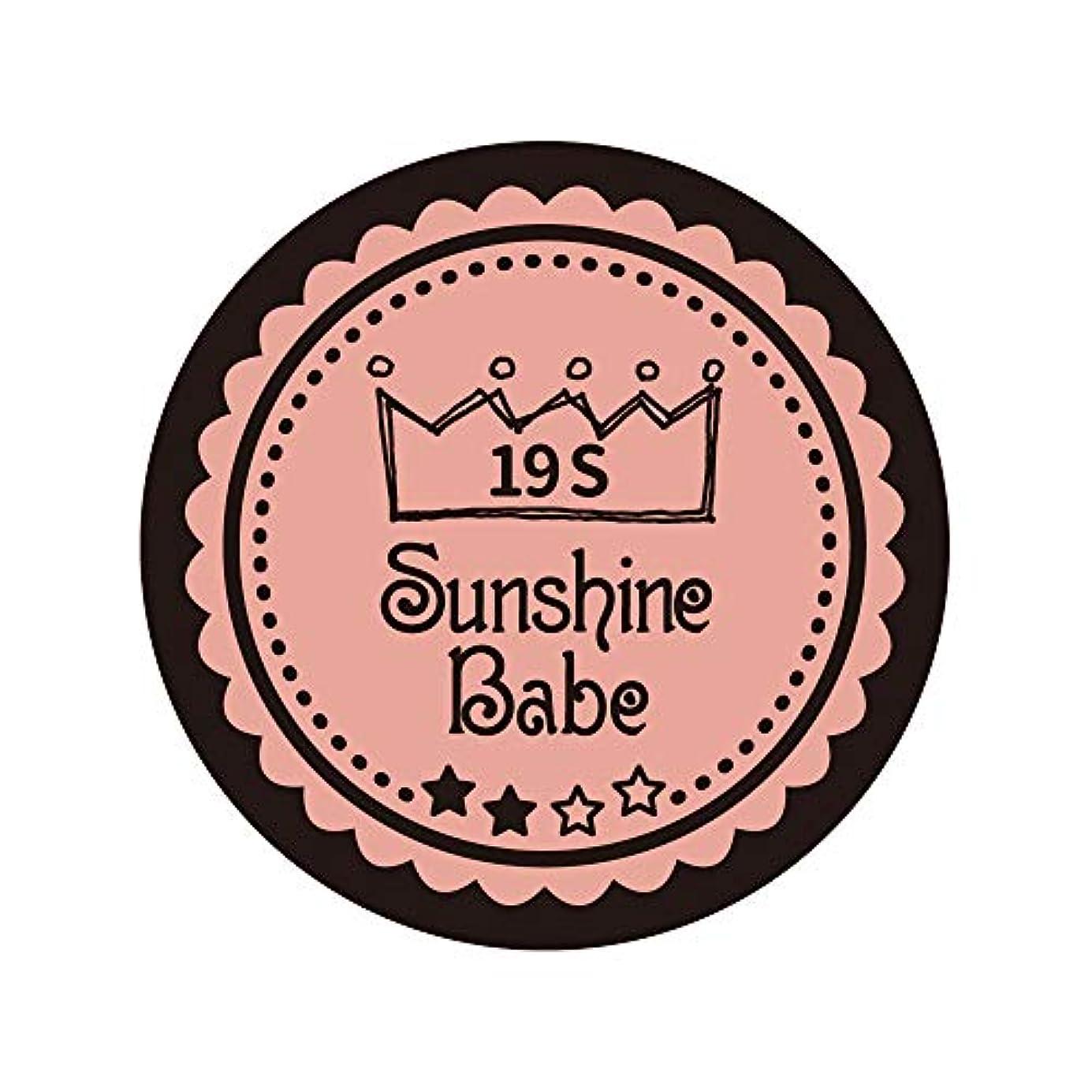ベスト第二に毒液Sunshine Babe カラージェル 19S ローズカシュ 2.7g UV/LED対応