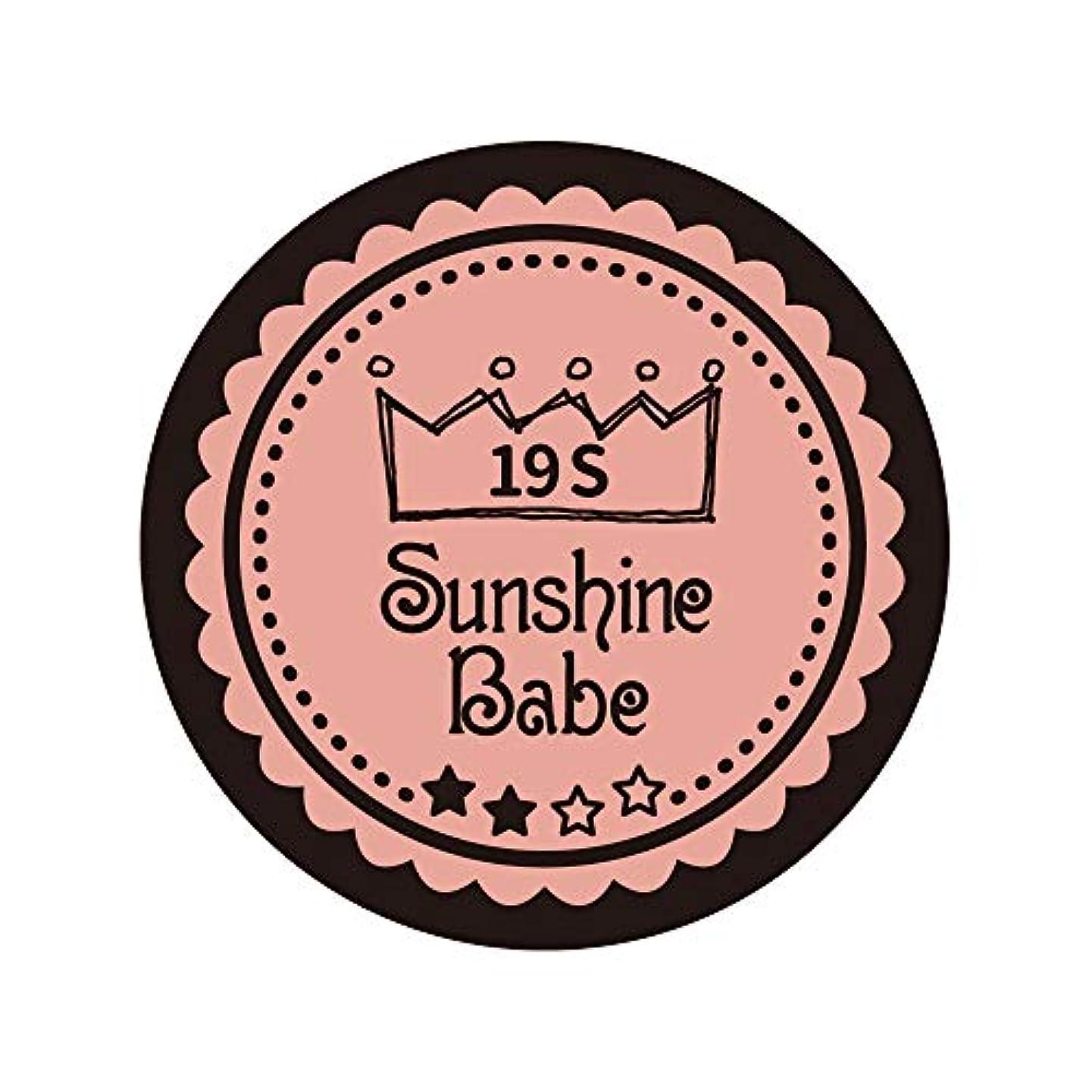 便宜太平洋諸島三Sunshine Babe カラージェル 19S ローズカシュ 2.7g UV/LED対応