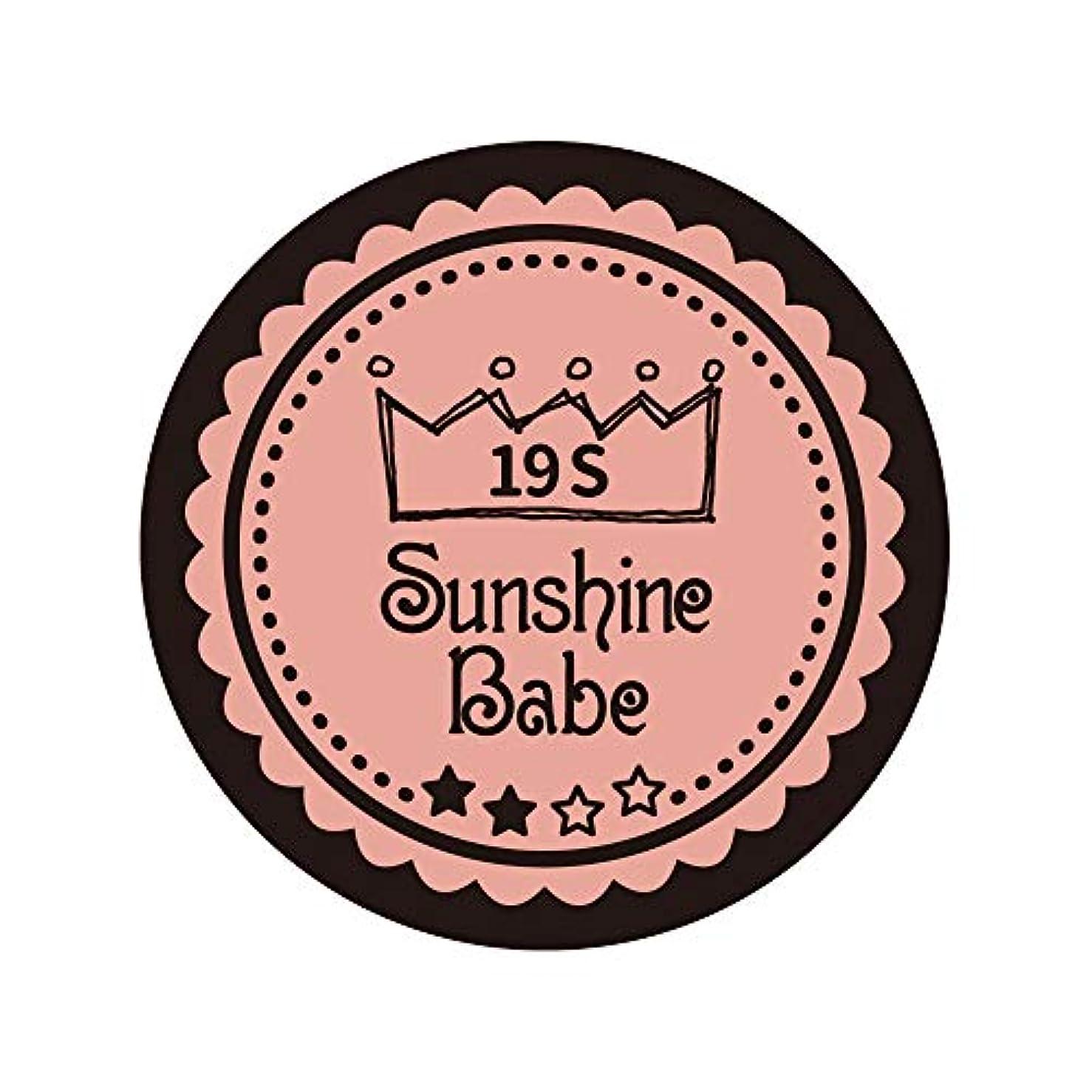 通行料金脱獄ダイジェストSunshine Babe カラージェル 19S ローズカシュ 2.7g UV/LED対応