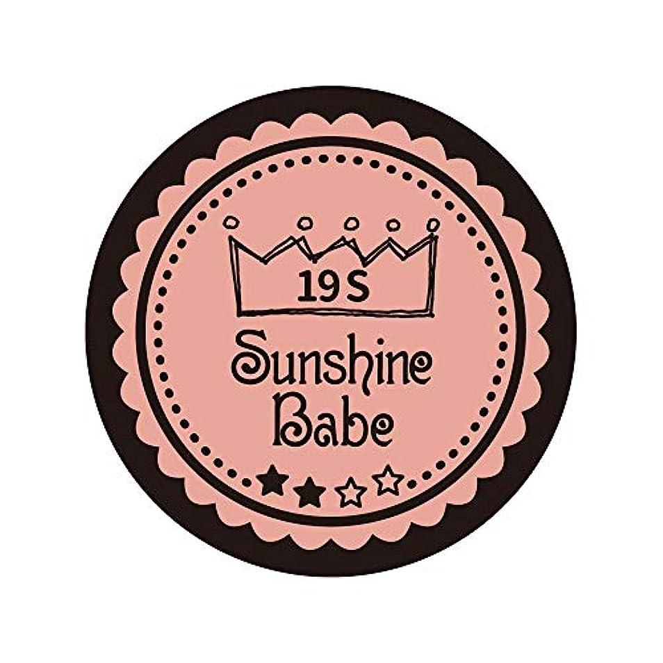 近代化船乗り二年生Sunshine Babe カラージェル 19S ローズカシュ 2.7g UV/LED対応