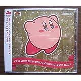 星のカービィ ウルトラスーパーデラックス オリジナルサウンドトラック