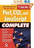 Perl, CGI, and JavaScript Complete