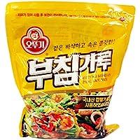 オトゥギ チヂミの粉 1kg■韓国食品■チヂミ粉/穀物/お餅■オットギ