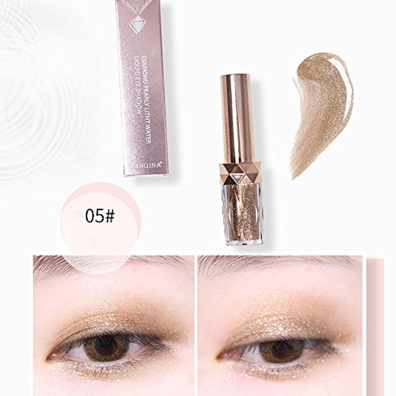 大目効果 アイライナー パーティー化粧 アイメイクアップ スパークリングアイズ ダイヤモンド アイシャドー 液体 欧米風 優れる発色力 長持ち 立体なアイメイク 化粧美容用 YOKINO (05#)
