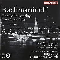 Bells Spring Three Russian Songs
