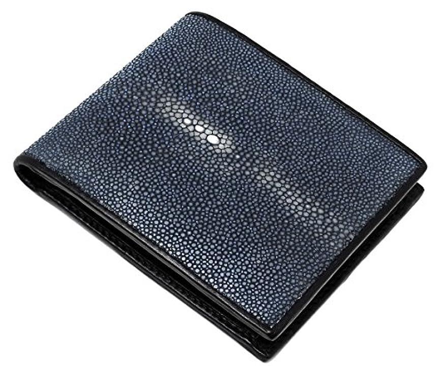 クローンスロー信頼性財布 折財布 エイ革 本革 スティングレイ 二つ折り 短財布 レザー メンズ SJSK-E1563 ネイビー
