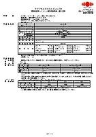 テツゾール600 エコ;シルバー_16kg[日本ペイント]